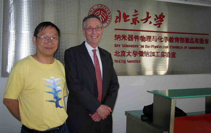 David with Prof. Lianmao PENG at the CNT Nanofab Key Laboratory of Peking University in China.