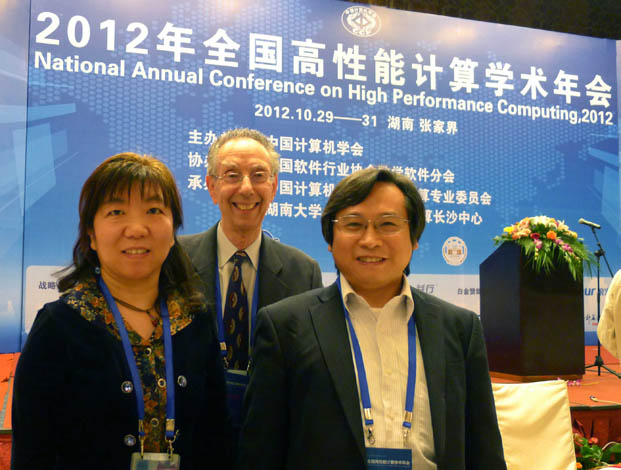 David at the Shanghai Advanced Research Institute with Prof. Zhonghua LU, vice director, Supercomputing Center of Chinese Academy of Sciences (SCCAS), and Prof. Yingwen SONG, director, High Performance Computing and Data Center