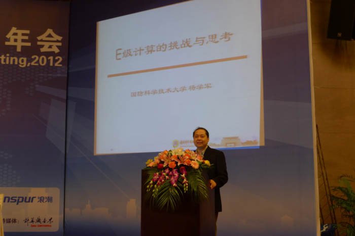 Prof. Xuejun YANG, President, National University of Defense Technology (NUDT), delivers a keynote speech on Challenges and Thoughts on Exascale Computing at the HPC China 2012 Conference
