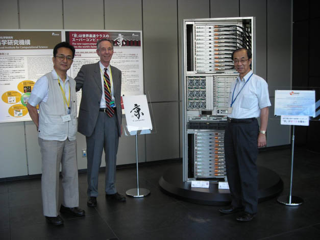 "ATIP President David Kahaner (middle) visits Japan's ""K computer\"" with Prof. OYANAGI from Kobe University (left) and Dr. WATANABE of RIKEN (right)."