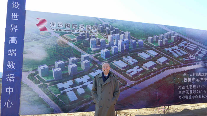 ATIP visits the Range Data Center in Langfang, China in April 2013. With an investment of ~US.3 Billion, the Range Project is building a new industrial park that aims to feature the largest data center in China (and possibly in Asia).
