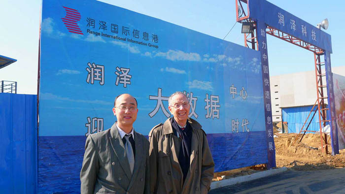 David and ATIP Technology Analyst Watson YAN at the site of the Range Project's future data center in Langfang, China, which is being built as part of a new industrial complex.