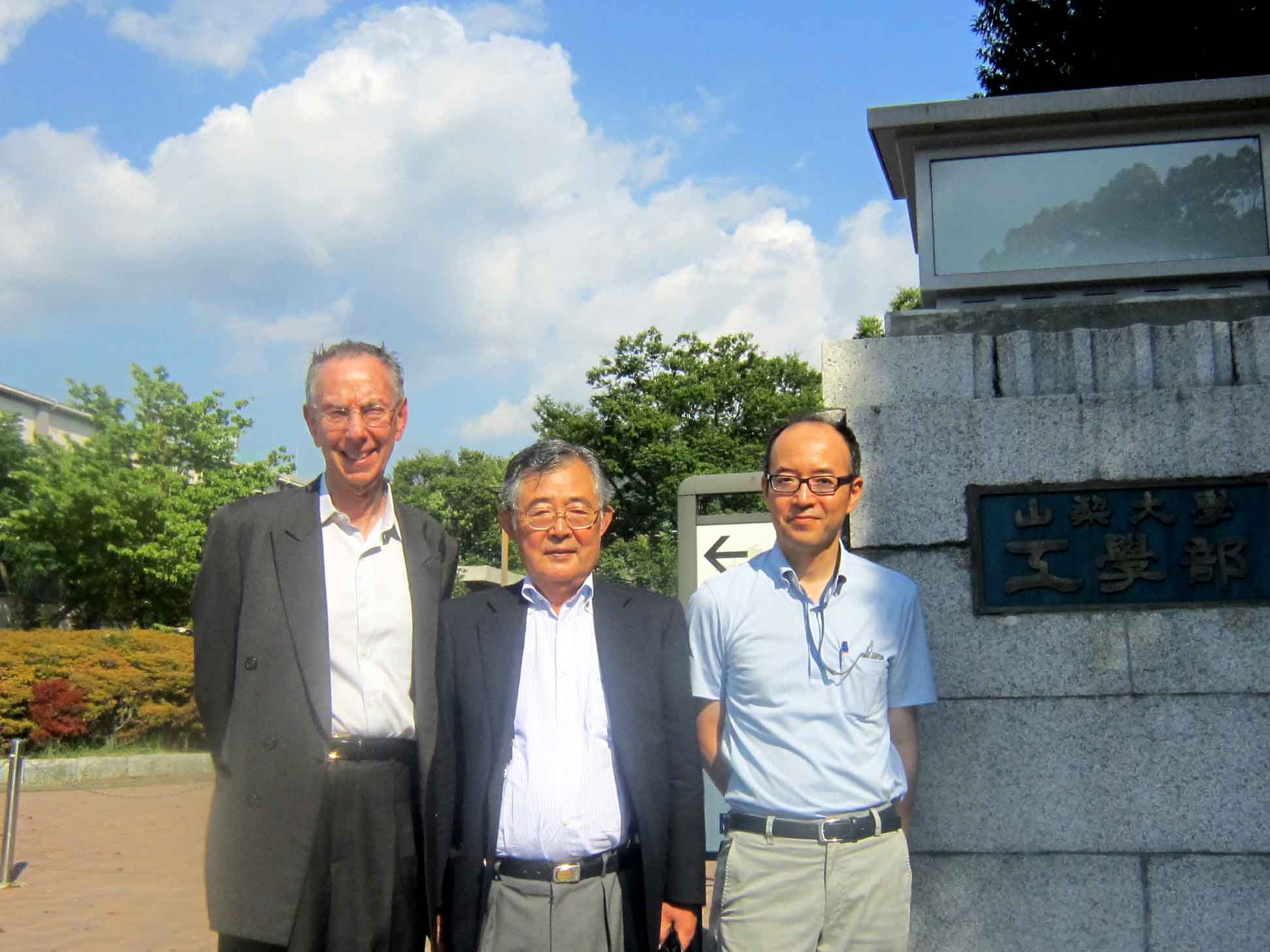 ATIP visits Professor Koji YANO at the University of Yamanashi's Department of Material Science and Engineering (August 22, 2013)
