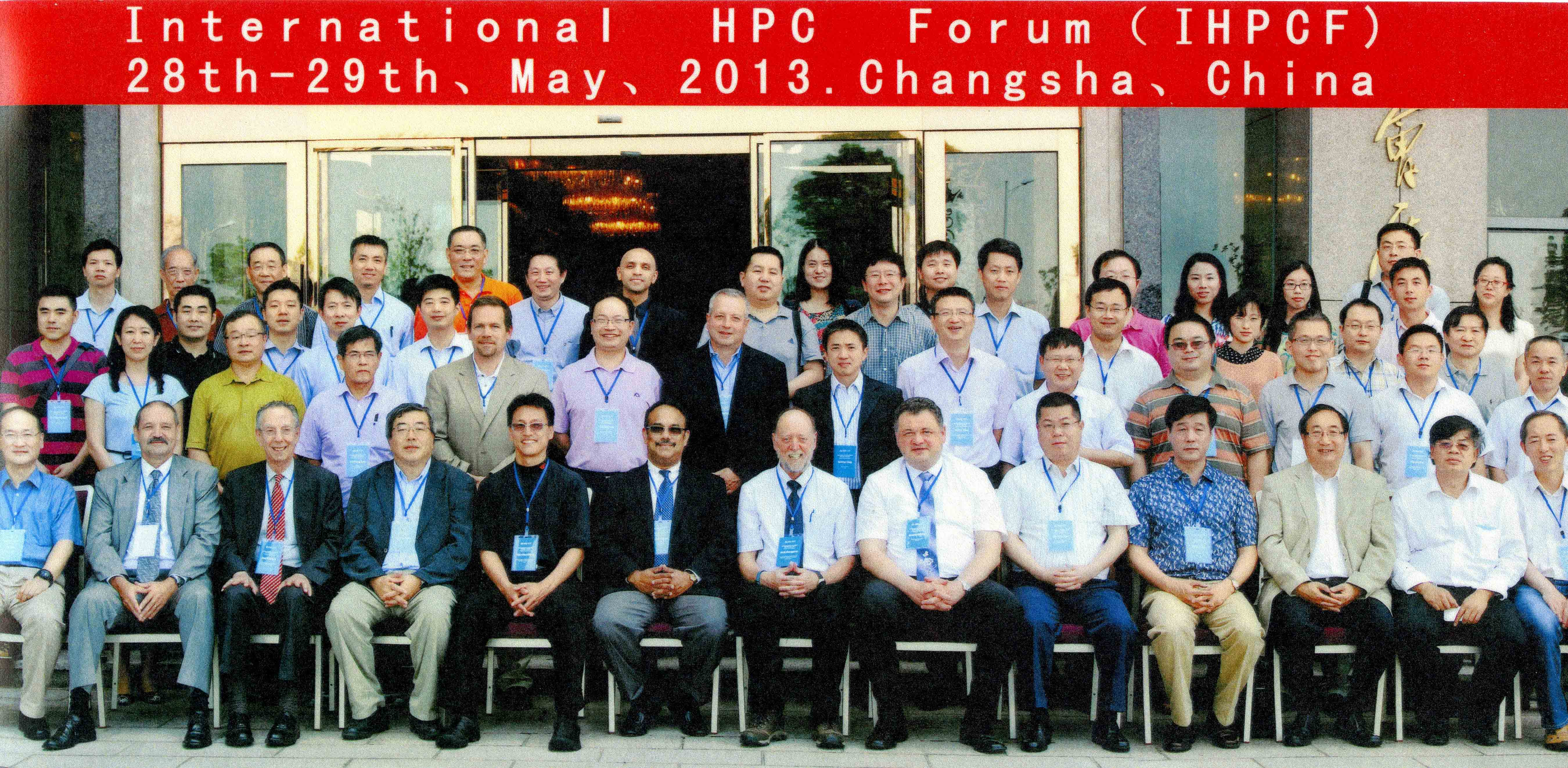 ATIP's Kahaner, with other HPC experts, participates in the International HPC Forum, held May 28-29 in Changsha China.