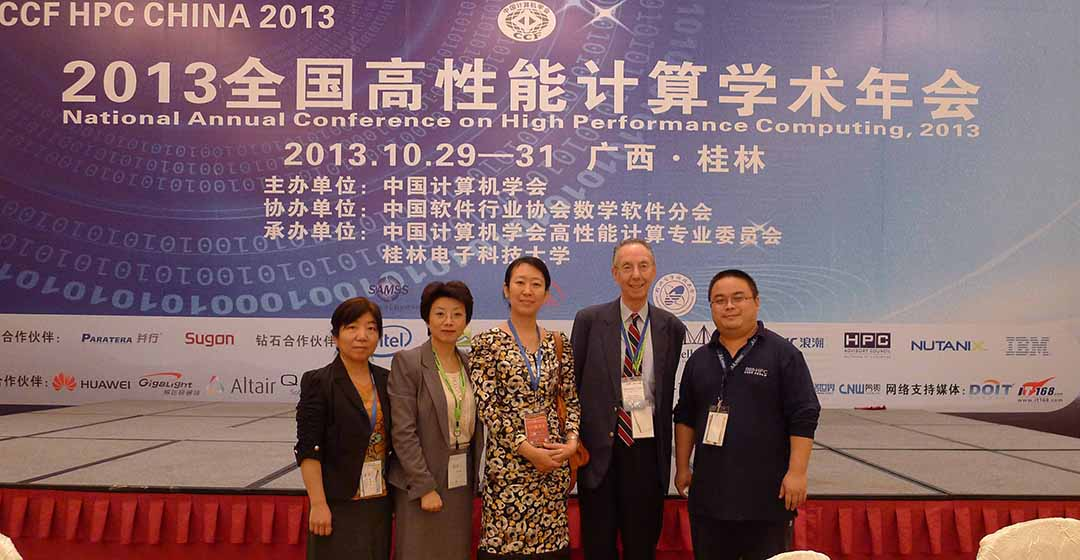 ATIP attends the HPC China 2013 Conference held in Guilin, China from October 28-31, 2013. Pictured from left to right are: Prof. Zhonghua LU, vice director, Supercomputing Center of Chinese Academy of Sciences (SCCAS); Ms. Debbie CHEN, China Country Manager, ATIP Beijing office; Prof. Yutong LU, School of Computer Science, National University of Defense Technology (NUDT); Dr. David Kahaner, President, ATIP; and Prof. Yunquan ZHANG, Institute of Computing Technology (ICT), Chinese Academy of Sciences (CAS)